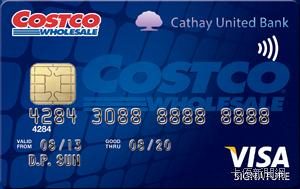 COSTCO聯名卡VISA御璽卡