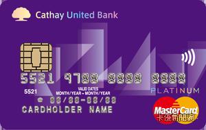 PLAY悠遊聯名卡MasterCard白金卡
