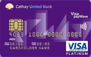 PLAY悠遊聯名卡VISA白金卡