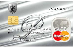 理財型白金卡MasterCard白金卡