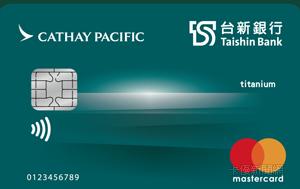 國泰航空聯名卡MasterCard鈦金卡