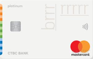 中華電信聯名卡MasterCard白金卡