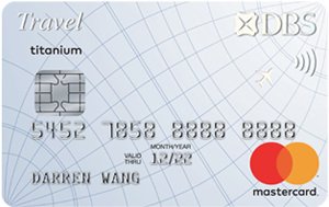 飛行鈦金卡MasterCard鈦金卡