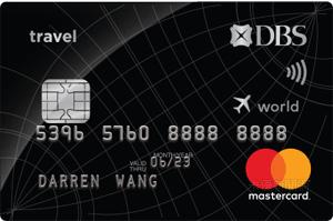飛行世界卡MasterCard世界卡