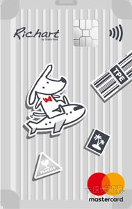 台新銀行_FlyGo_MasterCard鈦金商務卡