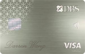 豐盛尊耀無限卡VISA無限卡