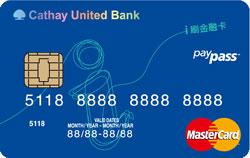 i刷悠遊Debit卡MasterCard無卡等