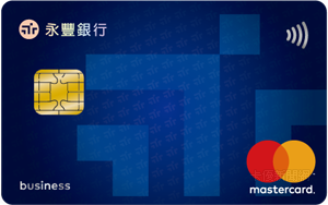 現金回饋Debit卡MasterCard無卡等