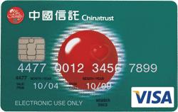 簽帳金融卡VISA無卡等