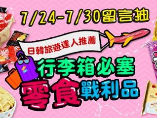 圖/卡優新聞網