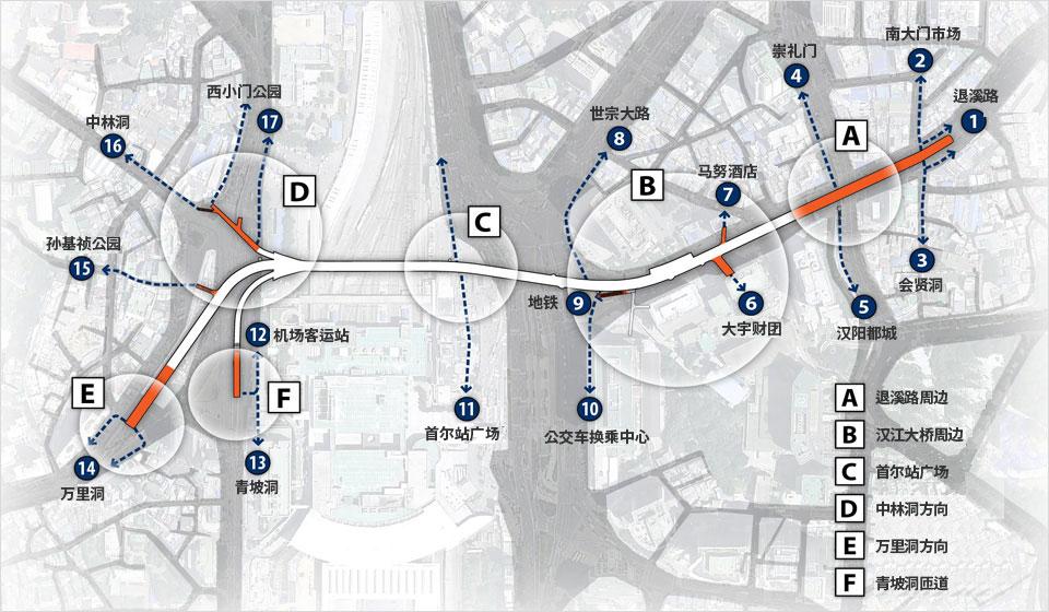 首爾空中步道