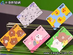 中國 銀行 網頁 版