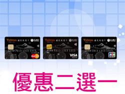 (圖/玉山銀行)