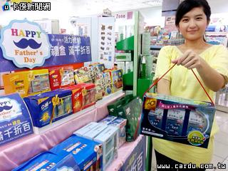 7成消费者会选购保健食品做为父亲节礼物(图/康是美 提供)图片