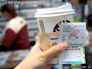 超商咖啡寄杯無期限 當心發票小白單褪色