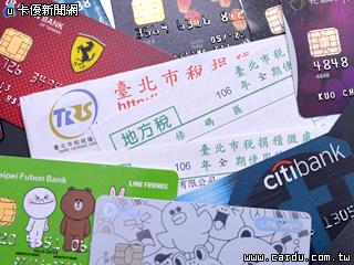 在網路刷信用卡繳納牌照稅,較無時間限制(圖/卡優新聞網)
