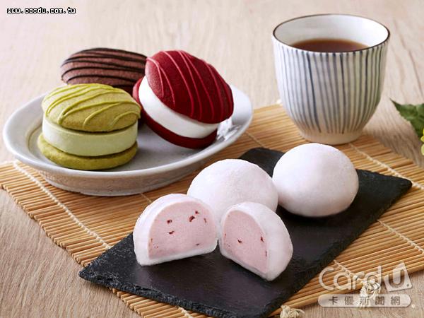 中秋月餅早鳥戰開打,業者推出冰淇淋禮盒,結合法式、日式與美式甜點開放預購(圖/Cold Stone 提供)