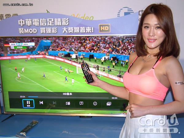 世足運彩下注抽賓士 中華電信MOD 4K直播   卡優新聞網