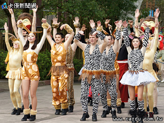 寒假期間各主題樂園推出活動吸客(圖/六福村 提供)