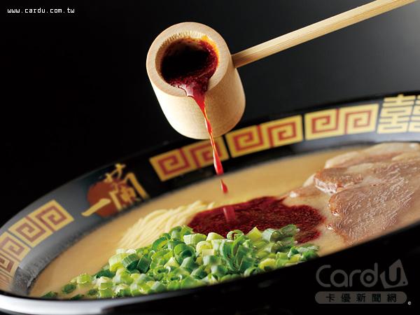 被封為夢幻拉麵的一蘭,座落松仁路的台灣首店6月15日正式開幕,經典菜單都會在台灣出現(圖/一蘭拉麵 提供)