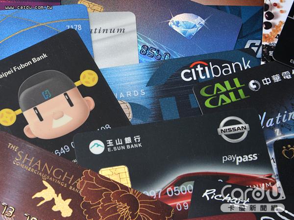 聯合信用卡中心成立「信用卡輔助持卡人身分驗證平台」,首波5家銀行能線上以卡辦卡(圖/卡優新聞網)