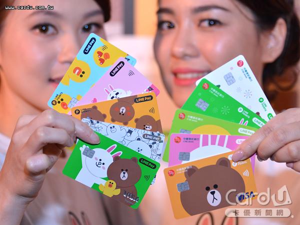 中國信託LINE Pay聯名卡全年可貢獻1800億元刷卡金額,成為反擊國泰世華的主力戰將(圖/卡優新聞網)