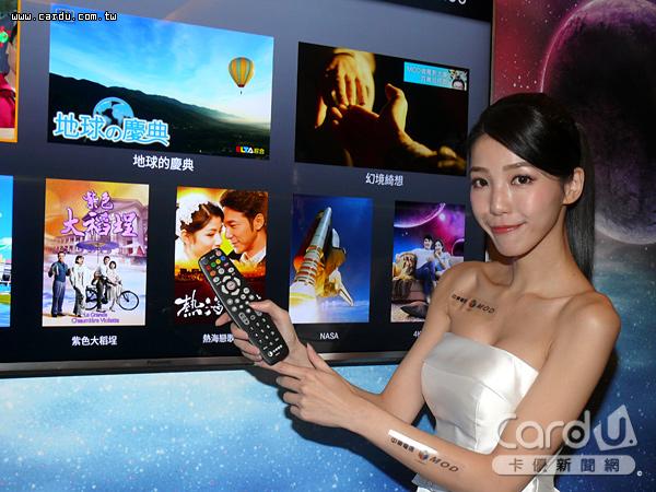 消保處認為中華電信「違約在先」,消費者權益無端受損,應盡速恢復MOD應有頻道數(圖/卡優新聞網)