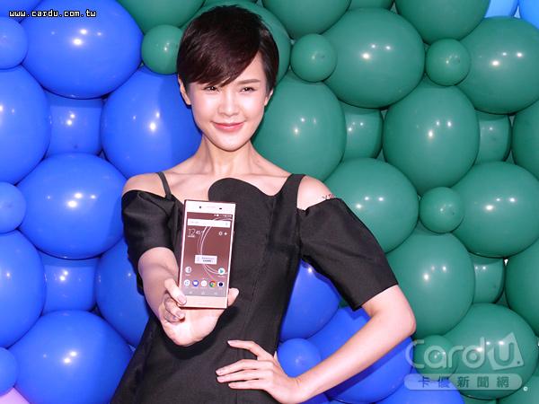 Sony Xperia XZ Premium螢幕結合BRAVIA電視顯示技術,為全球首款4K HDR影音娛樂旗艦機(圖/卡優新聞網)