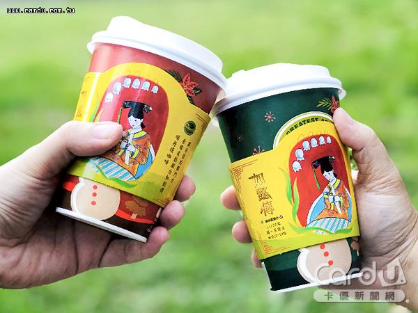 搭上「如懿傳」熱潮,由新銳畫家倪瑞宏繪製熱飲外帶杯套,讓網美拍照打卡超有梗(圖/丹堤咖啡 提供)