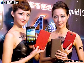 宏碁推出6吋旗艦機種手機「Liquid S2」搶市(圖/卡優新聞網)