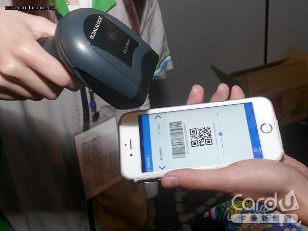 消費者只要開啟一個電子支付APP,即可付款並儲存電子發票,免去保留紙本發票的麻煩(圖/卡優新聞網)