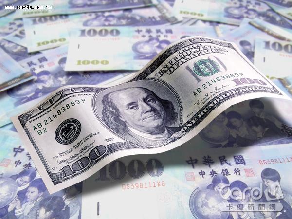 5月外匯市場波動大,央行20年來首次坦言為維持市場秩序進場調節,造成外匯存底減少(圖/卡優新聞網)