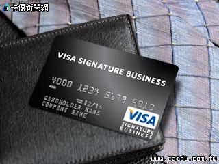 商務御璽卡回饋率高,是出國必備信用卡(圖/卡優新聞網)