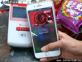 Apple Pay即吸引大批果粉體驗行動支付(圖/卡優新聞網)