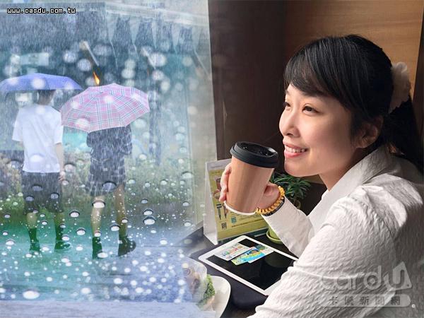 午後陣雨瀰漫陰鬱氣氛,約個好友一起啜飲咖啡,搭配銀行祭出各種信用卡優惠,過個浪漫的午後(圖/卡優新聞網)