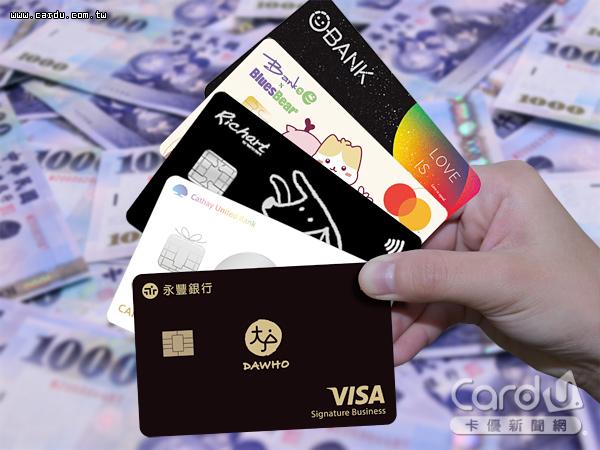 5大銀行數位帳戶發行信用卡、金融卡,提供存款優惠利率及刷卡高額現金回饋吸引申辦(圖/卡優新聞網)