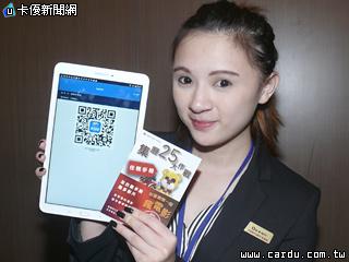 歐付寶正式上線營運,掃碼就能以手機支付(圖/卡優新聞網)