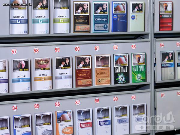6月12起紙菸1包光是菸稅就漲20元,為避免業者新舊混充賺取差價,將加註新稅菸品辨識標記(圖/卡優新聞網)