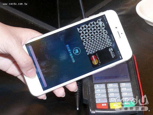 國內Apple Pay首例盜刷案,雖然問題並不是安全機制出包,但已使民眾質疑交易安全性(圖/卡優新聞網)