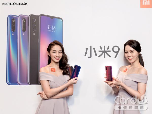 「小米9」旗艦手機配備6.39吋水滴全螢幕,採用超廣角微距AI三攝相機,售價為13999元(圖/小米 提供)