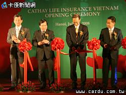 國泰金獨資成立越南國泰人壽(圖/國泰金控  提供)
