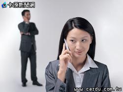 消基會:國內手機費率降幅可達44%(圖/卡優新聞網)