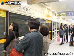 捷運蘆洲線開通後,免費優惠吸引民眾試乘(圖/卡優新聞網)