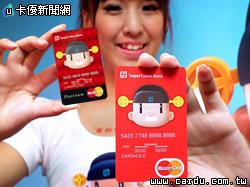 富邦財神卡新戶刷滿15萬送小冰箱(圖/卡優新聞網)
