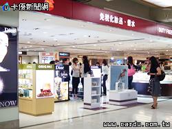 出國旅遊時必逛的免稅商店(圖/卡優新聞網)