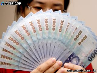 勞委會提供200億元勞工紓困貸款額度(圖/卡優新聞網)