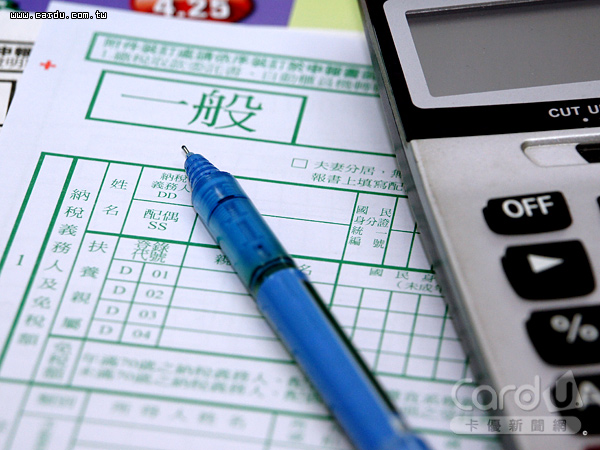 5月報稅季開跑,申報綜所稅時可善加運用保險費列舉扣除額試算,選擇對自己較有利的報稅方式(圖/卡優新聞網)