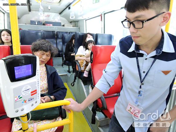 雙北市公車上下車刷卡頻傳乘客投訴遭溢扣款,新北市交通局7/9起加強動員稽查(圖/新北市政府 提供)