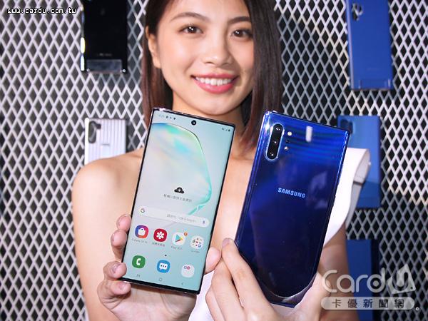 三星Galaxy Note 10系列建議售價31900元起跳,8/23起在台灣開賣,8/15展開預購活動(圖/卡優新聞網)
