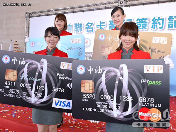 中國信託中油聯名卡發行已長達超過15年,卡量占比近2成,每年貢獻簽帳金額上千億元(圖/卡優新聞網)